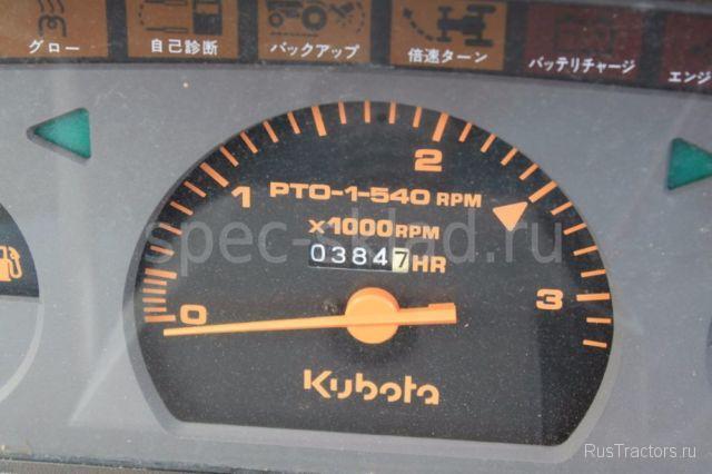 413kubota8