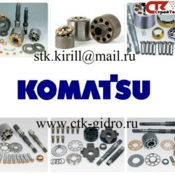 Komatsu ремонт гидронасоса гидромотора