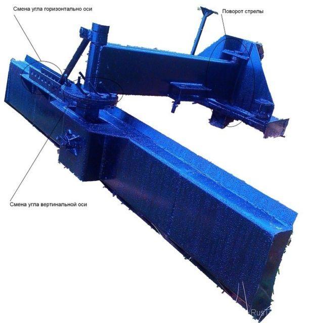 планировочный ОП-2500 21111 (Medium)