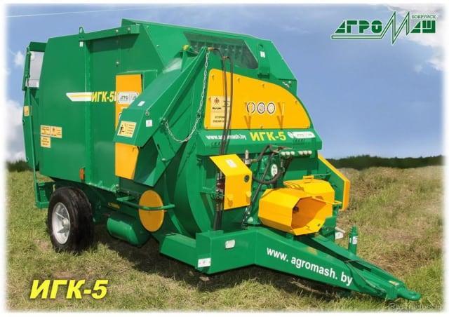 igk-5