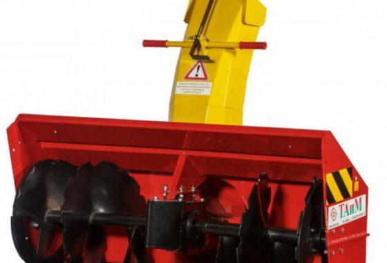 2 Снегоочиститель тракторный СТ-1500 к МТЗ-320