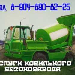 DSC00239новая