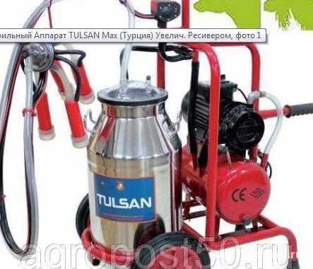 Доильный Аппарат Tulsan TK + с Увелич. Ресивер
