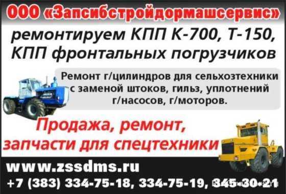 спецтехники.cdr