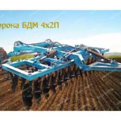 borona-bdm-4h2p-1-800x600