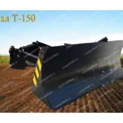 otval-buldozernij-bp-3-t150-1-800x600