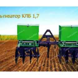 kultivator-klb-1.7-tdt-55-lht-55-1-800x600