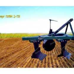 plug-pln-2-35-navesnoj-mtz-80-mtz-82-1-800x600