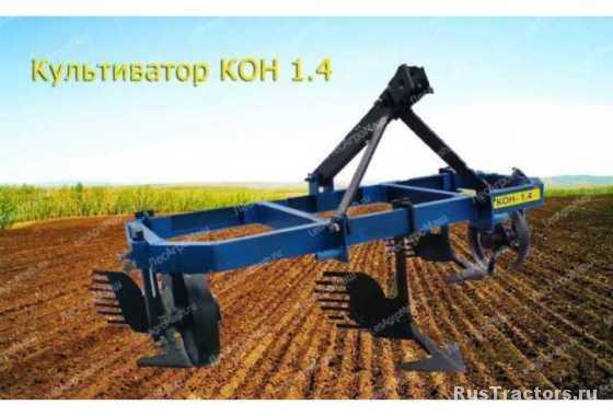 kultivator-kon-1.4-navesnoj-1-800x600