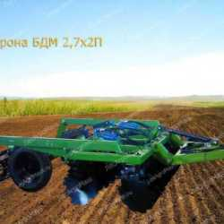 borona-diskovaya-bdm-27h2-p-1-800x600