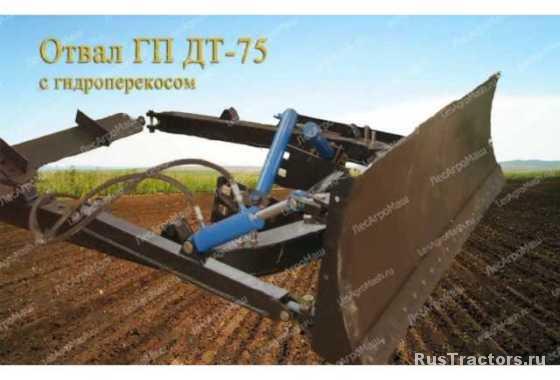 otval-buldozernij-dz-42-gp-dt-75-1-800x600