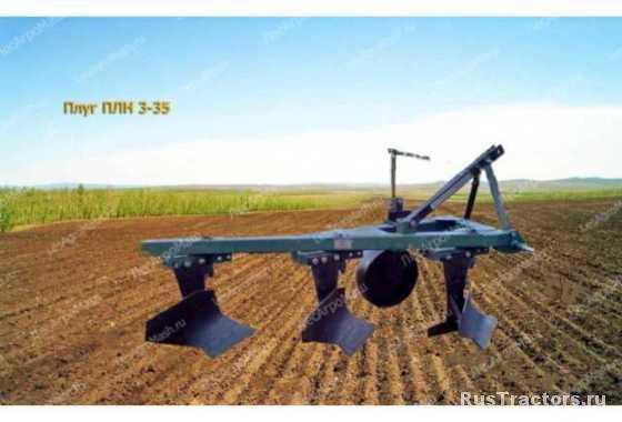 plug-pln-3-35-navesnoj-mtz-80-dt-75-1-800x600