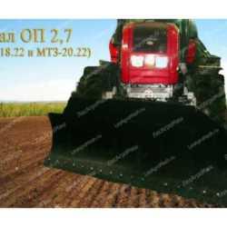 otval-buldozernij-op-27-mtz-18-22-2022-1-800x600