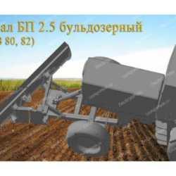 otval-buldozernij-bp-25-mtz-80-mtz-82-mtz-892-1-800x600