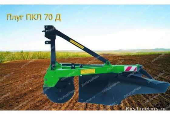 plug-pkl-70d-tdt-55-1-800x600