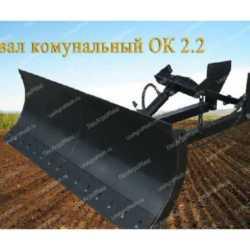 otval-ok-22-mtz-1-800x600