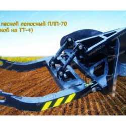 plug-plp-70-tdt-55-lht-58tt-4-tt-4m-tdt-55-tlt-100-1-800x600