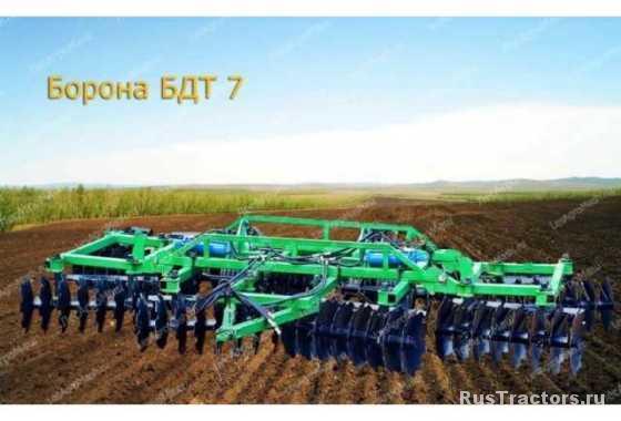 borona-bdt-7-1-800x600