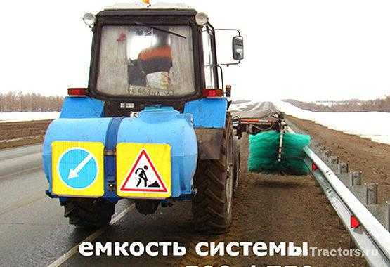 -барьер3