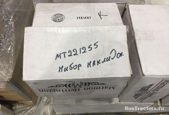MT221255