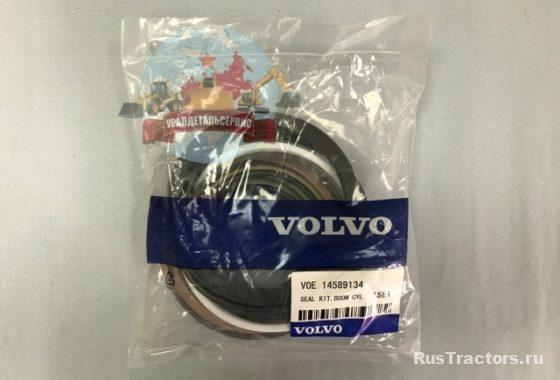 14589134 на Volvo EC240BLC