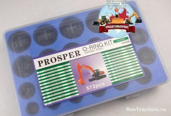 о-колец proster (proster O-ring Kit) (4)