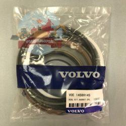 14589145 на Volvo EC460BLC