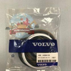 14589133 на Volvo EC240BLC