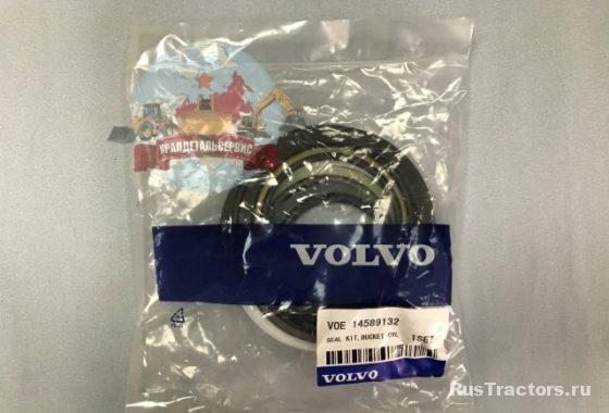 14589132 на Volvo EC210BLC