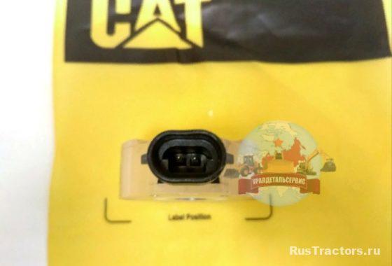312-5620 Caterpillar CAT 4