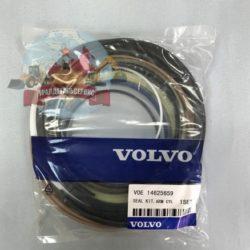 14625659 на Volvo EC460BLC