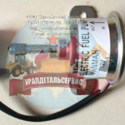 топливоподкачивающий электрический, YM129