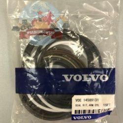 14589131 на Volvo EC210BLC