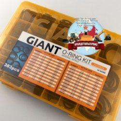 о-колец giant (giant O-ring Kit) (1)