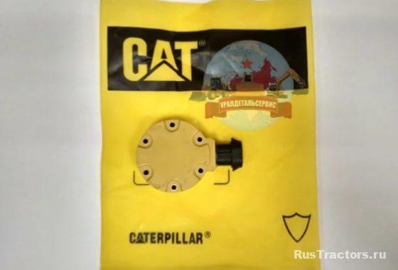 312-5620 Caterpillar CAT