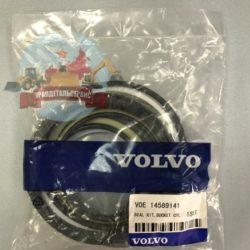 14589141 на Volvo EC360BLC
