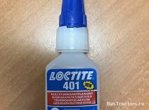 Loctite 401 (20 гр.) Локтайт 401 (1)