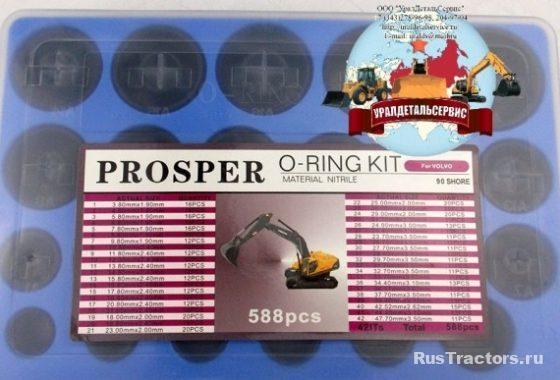 о-колец proster (proster O-ring Kit) (2)