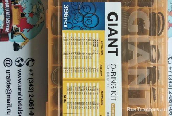 Giant O-ring kit CATERPILLAR (1)