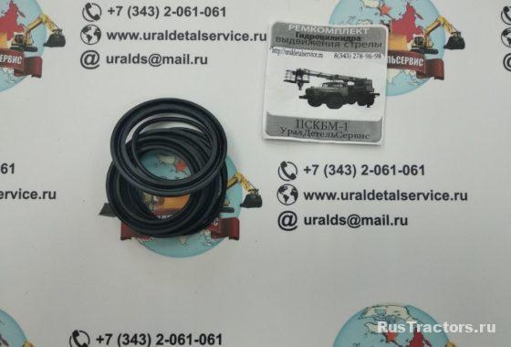 ПСКБМ-1