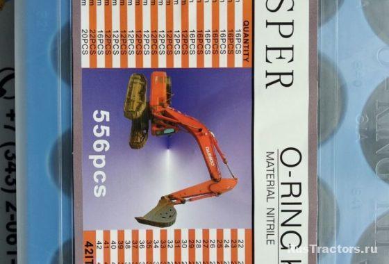 Proster O-ring kit DOOSAN-DAEWOO (2)