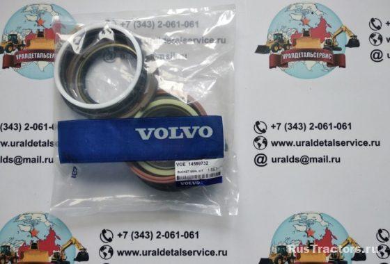 гидроцилиндра Volvo 14589732, фото 1