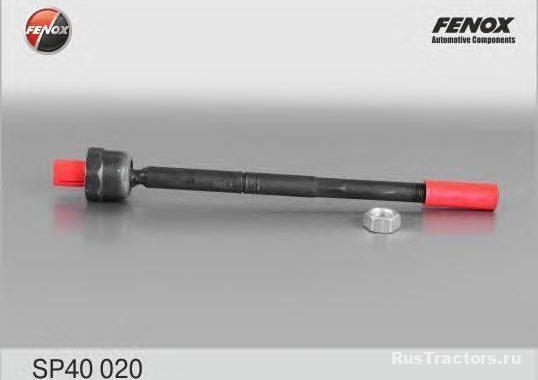 шарнир, рулевая тяга SP40020