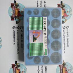 Proster O-ring kit HITACHI (1)