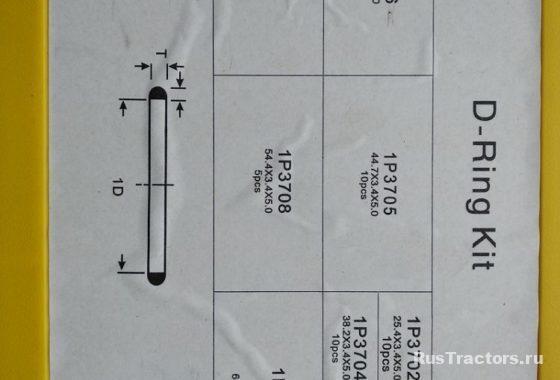 D-ring kit CATERPILLAR (2)