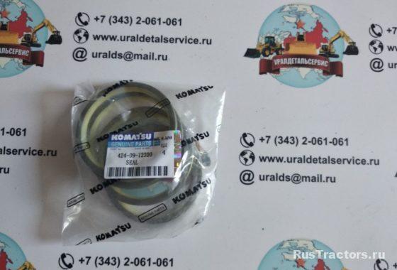 Komatsu уплотнитель 424-09-12320