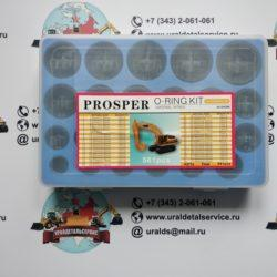 Proster O-ring kit CATERPILLAR (1)