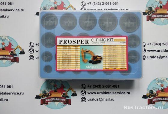 Proster O-ring kit CATERPILLAR (1)