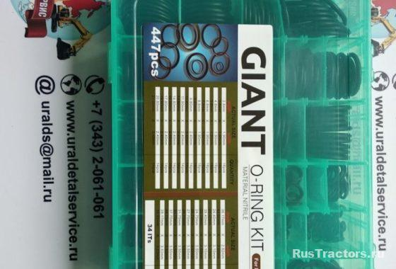 Giant O-ring kit KOBELCO (1)