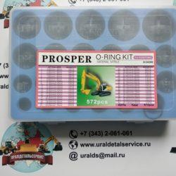 Proster O-ring kit SUMITOMO (1)